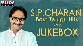 S.P.Charan Best Telugu Hit Songs || Jukebox