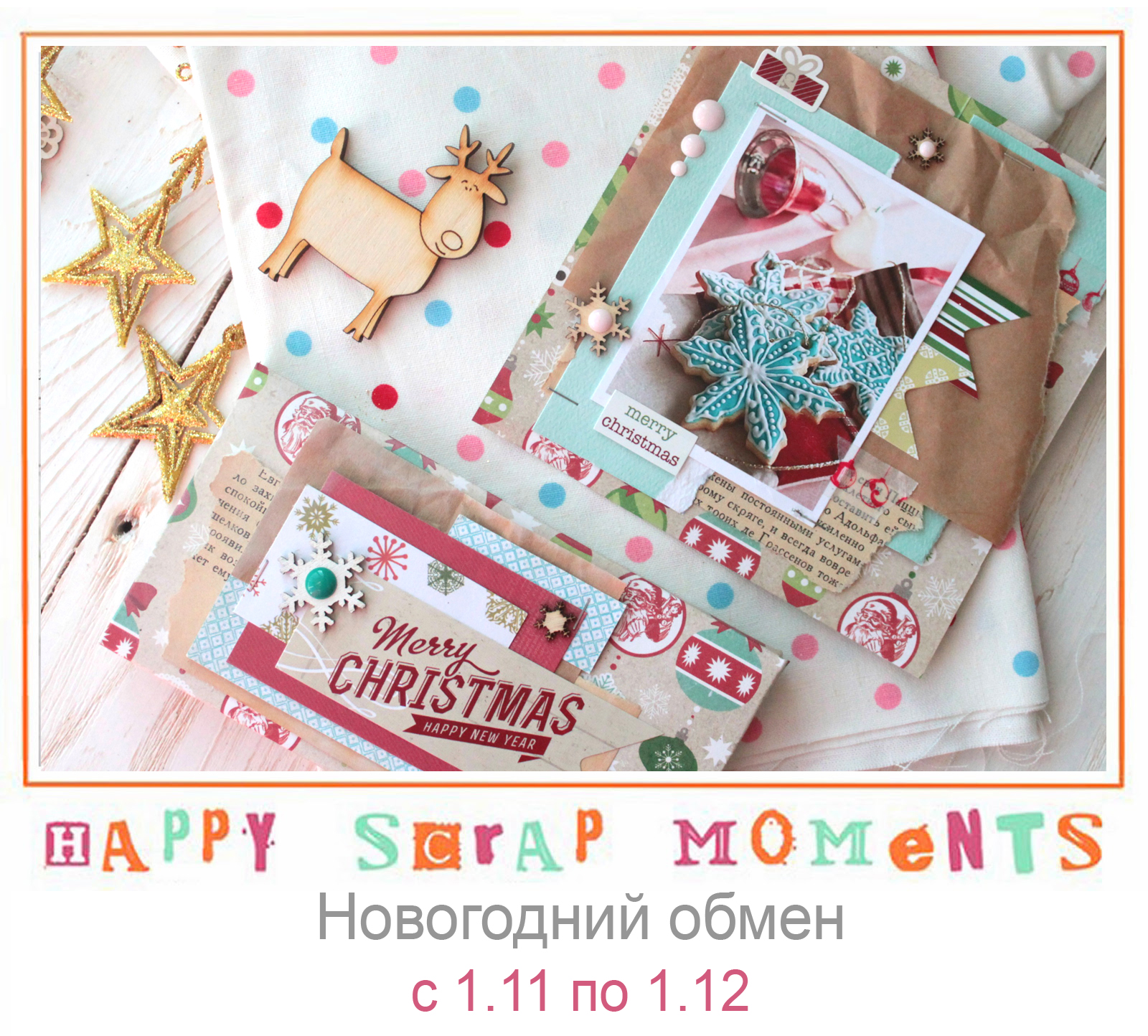http://happyscrapmoments.blogspot.ru/2014/10/blog-post_31.html