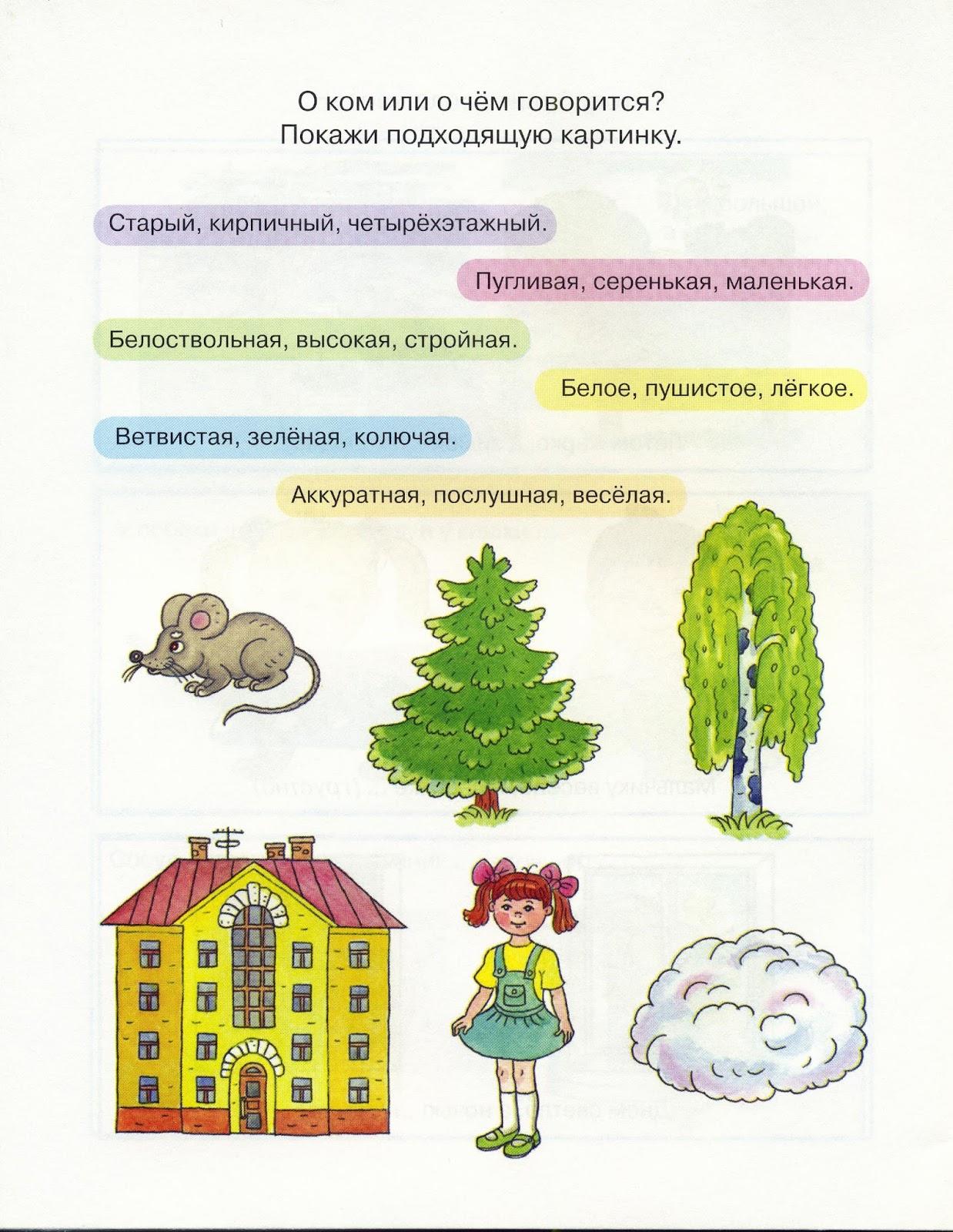 Конкурсы для детей в детском саду на день семьи