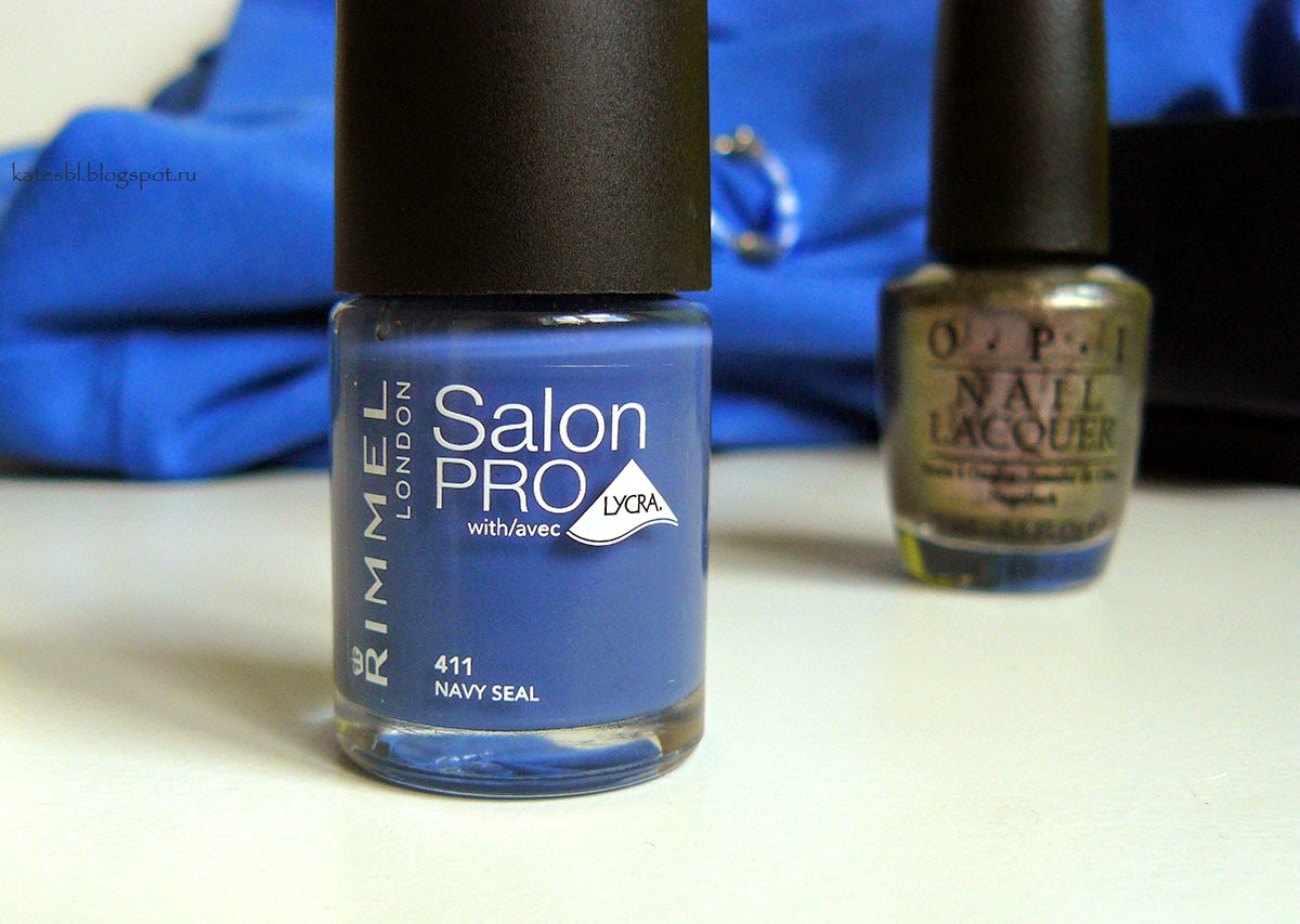 Rimmel London #411 Navy Seal