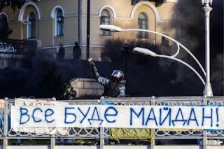 """В Херсоне избита активистка """"евромайдана"""""""