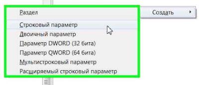 Как обозначить открытые и закрытые папки в Проводнике