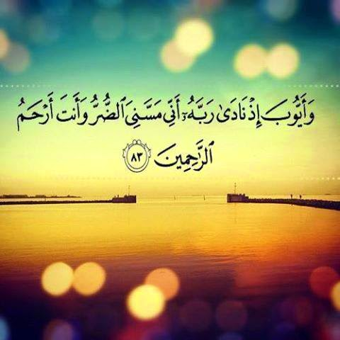 THE BEST WAY  TO SOLVE YOUR PROBLEMS IS TO MAKE DUA TO ALLAH