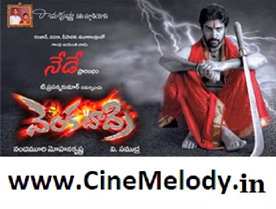 Venkatadri  Telugu Mp3 Songs Free  Download  2009