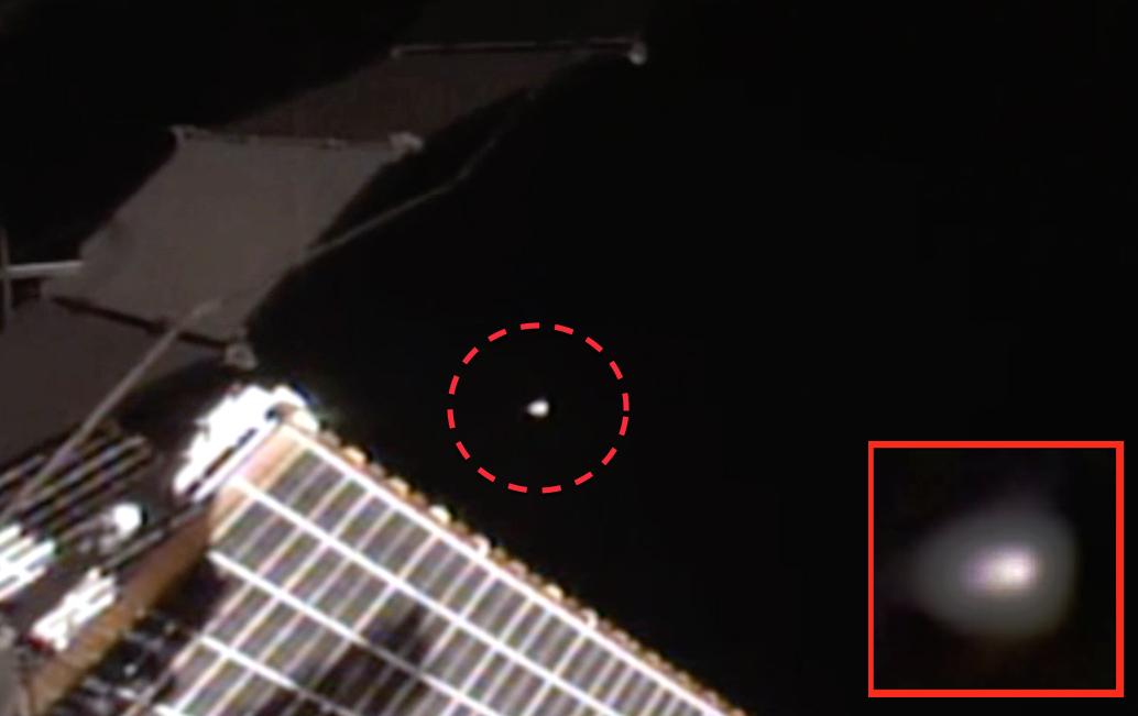UFO SIGHTINGS DAILY: NASA Space Station Panics And Turns ...