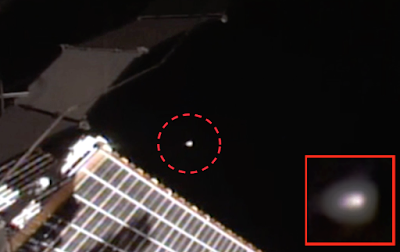 NASA Space Station Caught Zooming In On UFO 2015, UFO Sightings