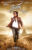 Rajinikanth Linga movie wallpapers-thumbnail-12