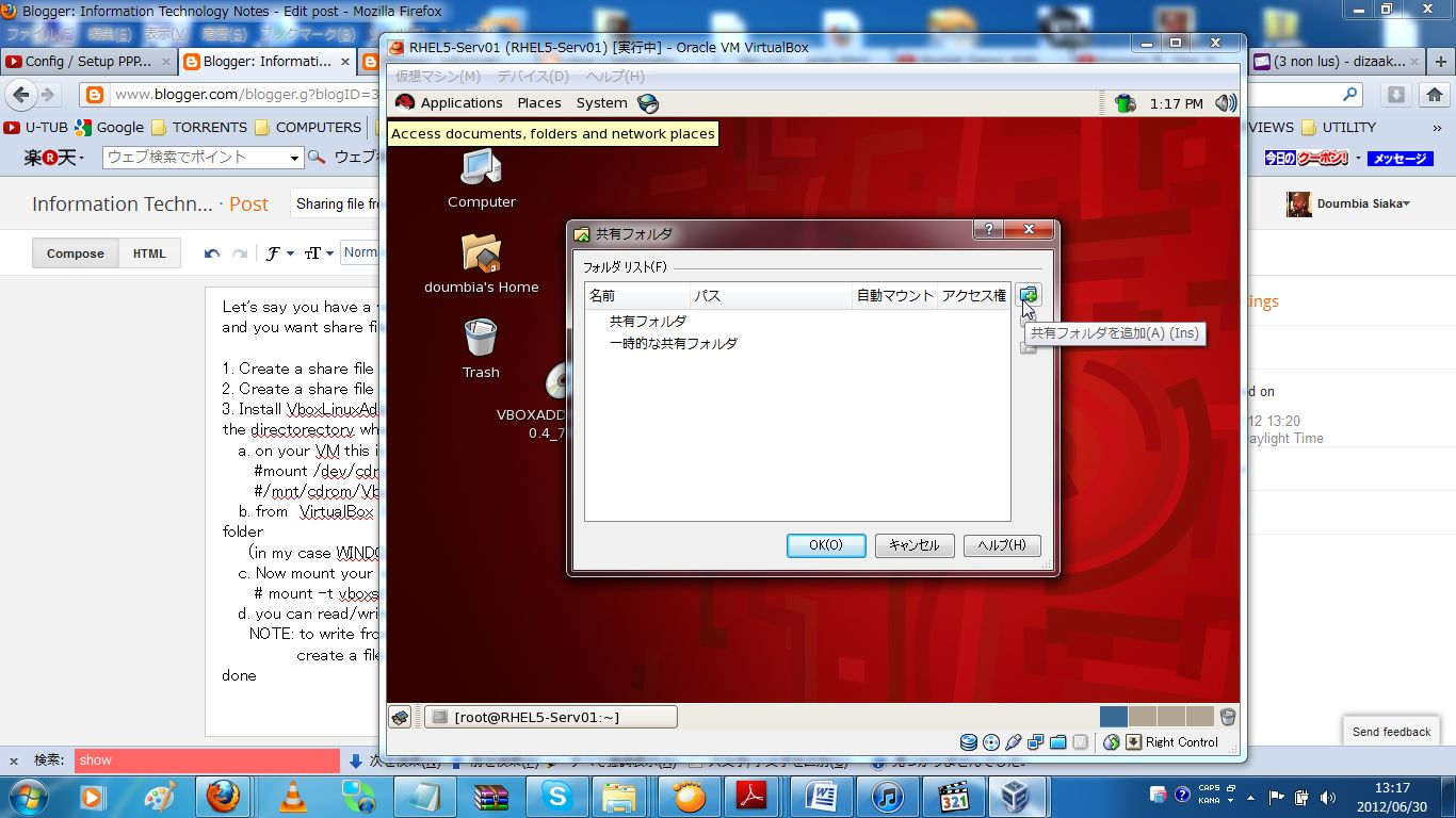 how to move a file in sharefolder