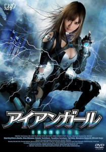 Iron Girl (2012) DVDRip 400MB MKV