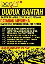 peserta demo bersih 3.0 dicari polis
