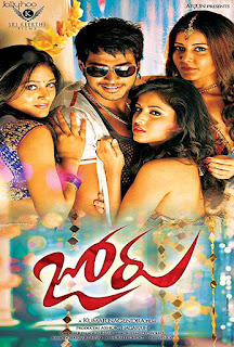 Joru 2014 Hindi Dual Audio UnCut HDTVRip | 720p | 480p