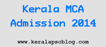 Kerala MCA Admission 2014