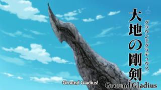 Ground Gladius