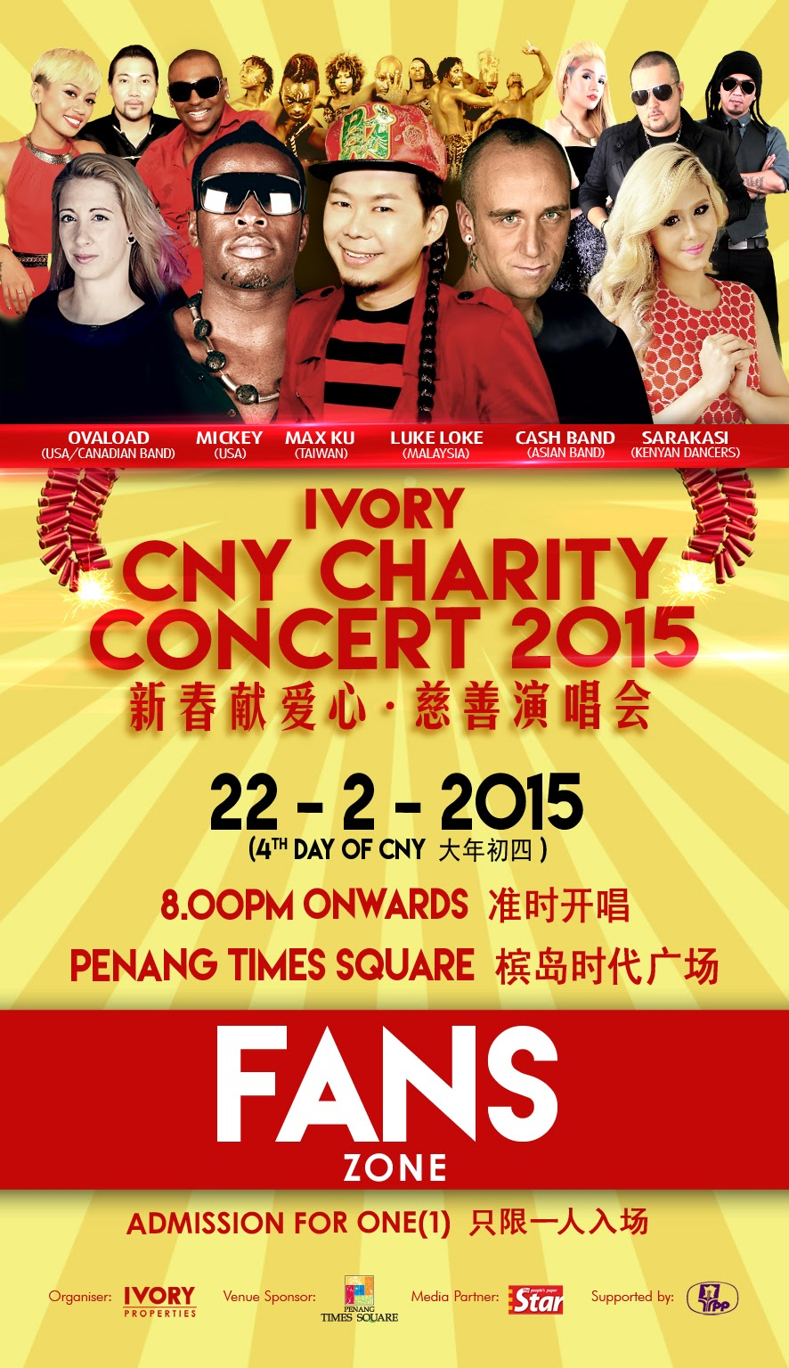 ♥ vault of camy ivory cny charity concert 2015 ivory cny charity concert 2015
