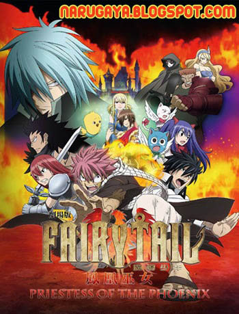 Fairy Tail The Movie: Priestess of The Phoenix
