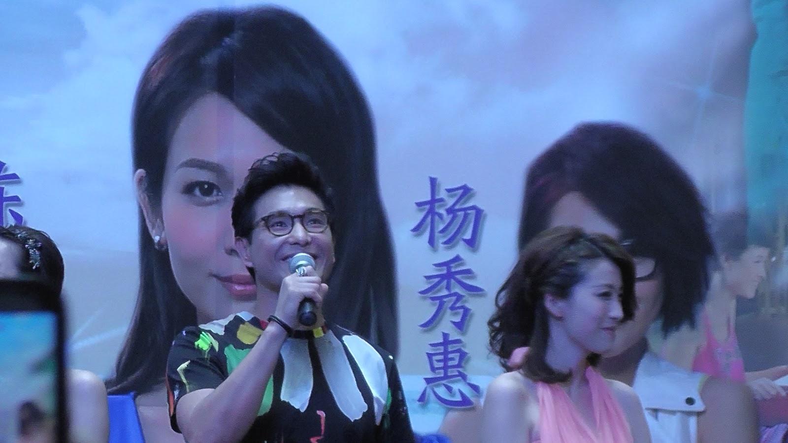 elaine yiu outbound love - photo #36