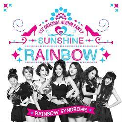 Rainbow - Rainbow Syndrome Part.2 [1stAlbum Part 2]
