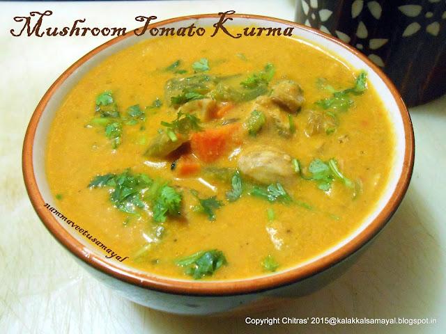 mushroom tomato kurma