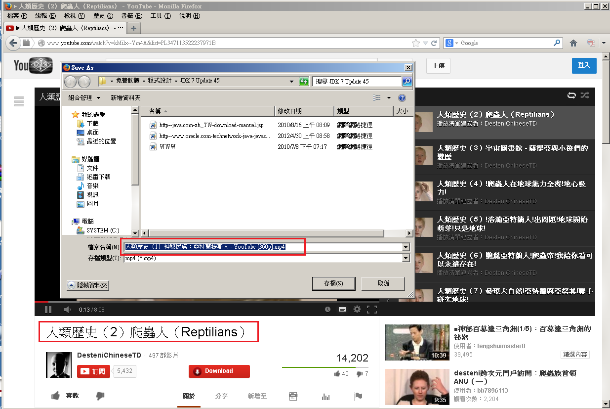 youtube downloader windows 10