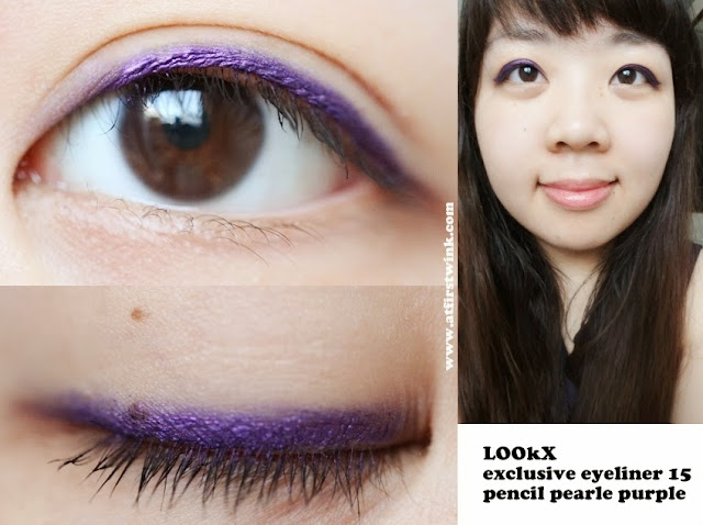 LOOkX exclusive eyeliner 18 - pencil pearle purple on eye, swatches