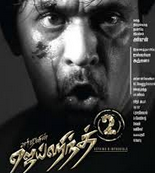 Jai Hind 2 Tamil Movie Watch Online
