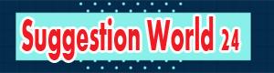 Suggesstion world | সকল পরীক্ষার সাজেশন