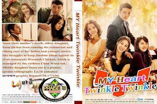 My Heart is Twinkle Twinkle (2015)