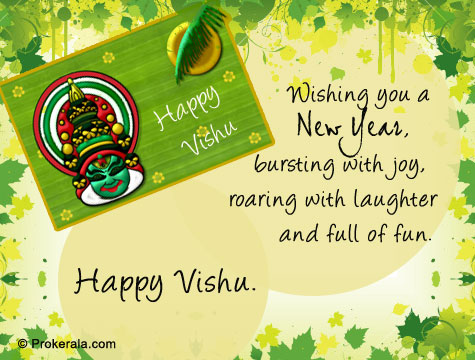 vishu 2012 wall papers