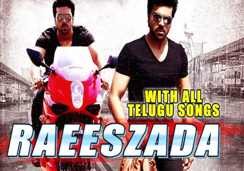 Raeeszada 2015 Hindi Dubbed