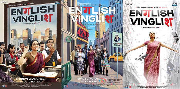 watch full hindi movie english vinglish online free