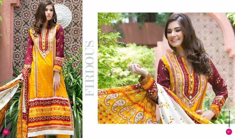 Summer formal lawn dresses collection