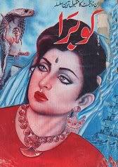 Sahar Zada By Shahab Shaikh