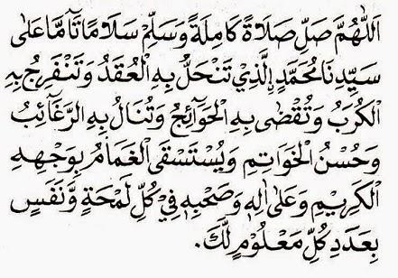 Sholawat Nariah Manfaat dan penjelasannya