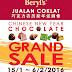 15 Jan - 6 Feb 2016 Beryl's CNY Chinese New Year Chocolate Grand Sale