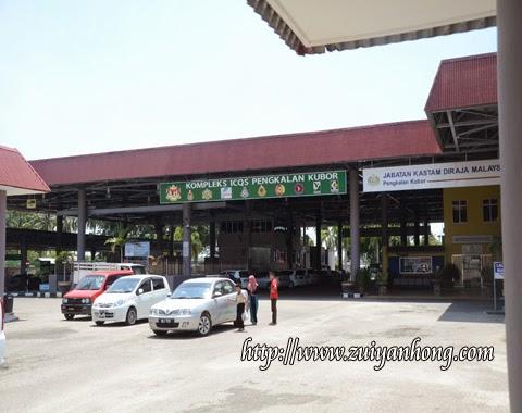 Pengkalan Kubor ICQS Complex