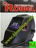 หน้ากากเชื่อม ROWEL