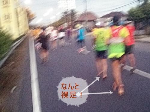 barefood 裸足のマラソンランナー