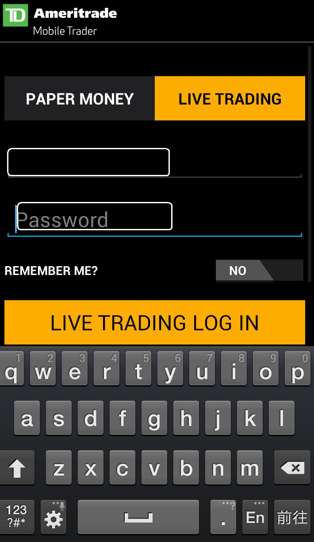 Paper money trading app