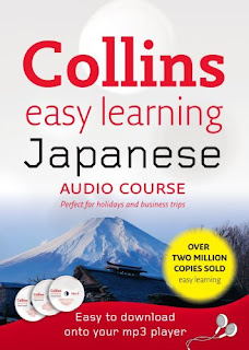 Easy Learning Japanese Audio Course PDF ebook, audio cds - Free ebooks ...