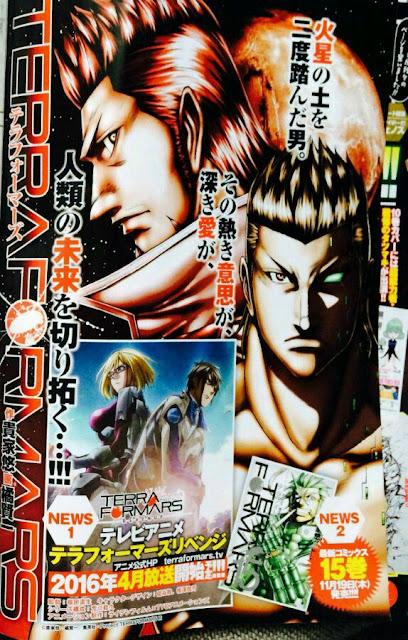 Liden Films, Terra Formars Revenge, Terra Formars Saison 2, Actu Japanime, Japanime, Manga, Actu Manga, Kenichi Tachibana, Yu Sasuga,