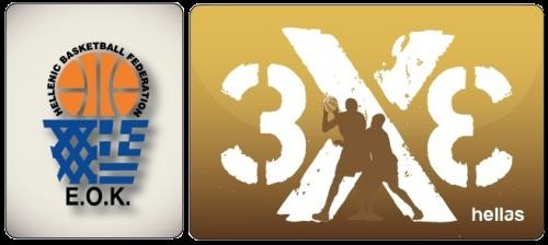 EOK | Τουρνουά 3Χ3: Ραντεβού στο Πέραμα