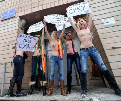 Фото Укринформ: акция Femen