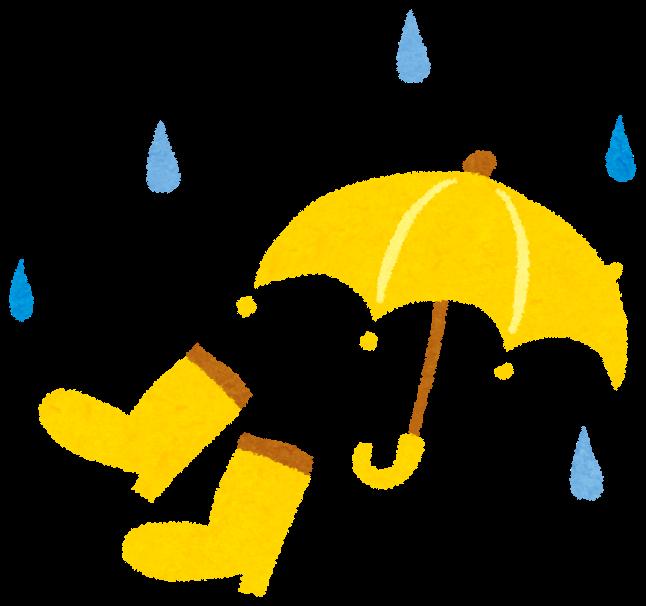 梅雨のイラスト「傘と長ぐつ ...