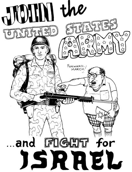 lucha extrema arte marcial: