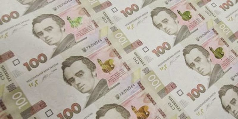 National Bank introduced a new 100-hryvnia banknote