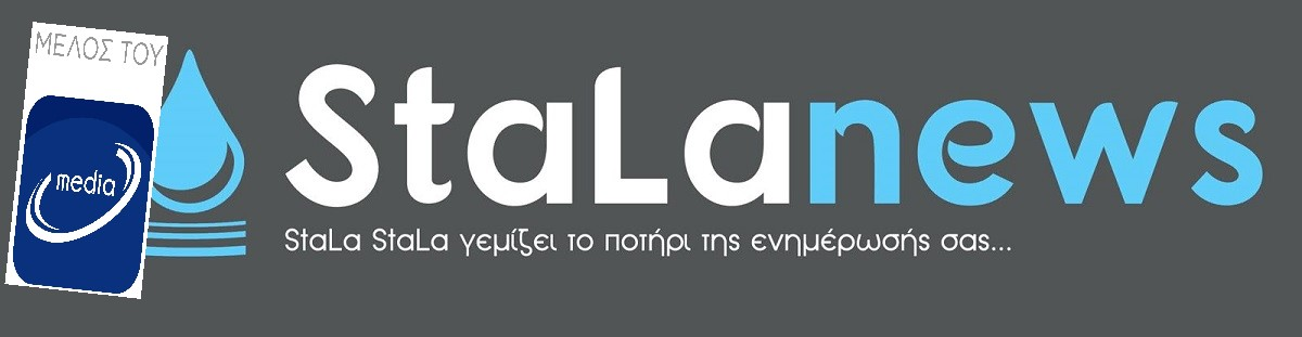 StaLa News