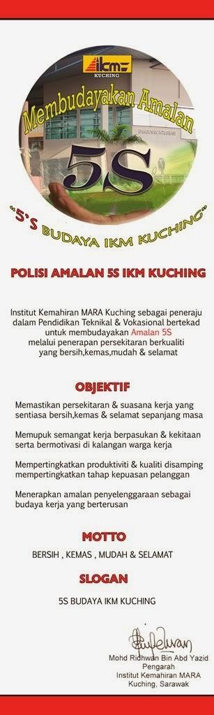 POLISI 5S IKM KCH