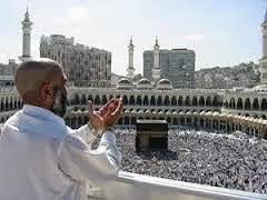 Cara Pindah Reguler  Ke Haji ONH Plus