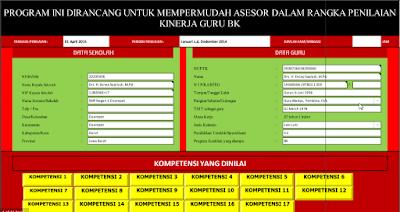 Aplikasi PKG Guru BK (Bimbingan Konseling)