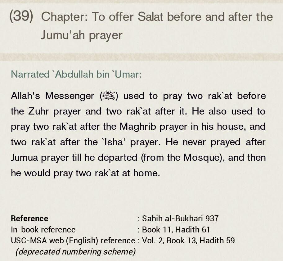 Sahih Al Bukhari 937
